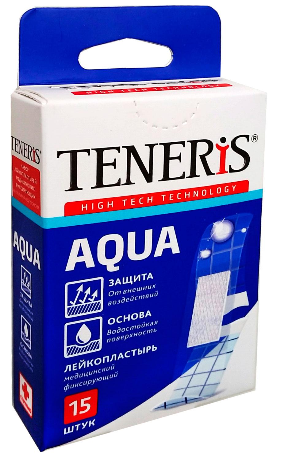 Набор лейкопластырей Тенерис Аква: 15 шт, 76 мм х19 мм