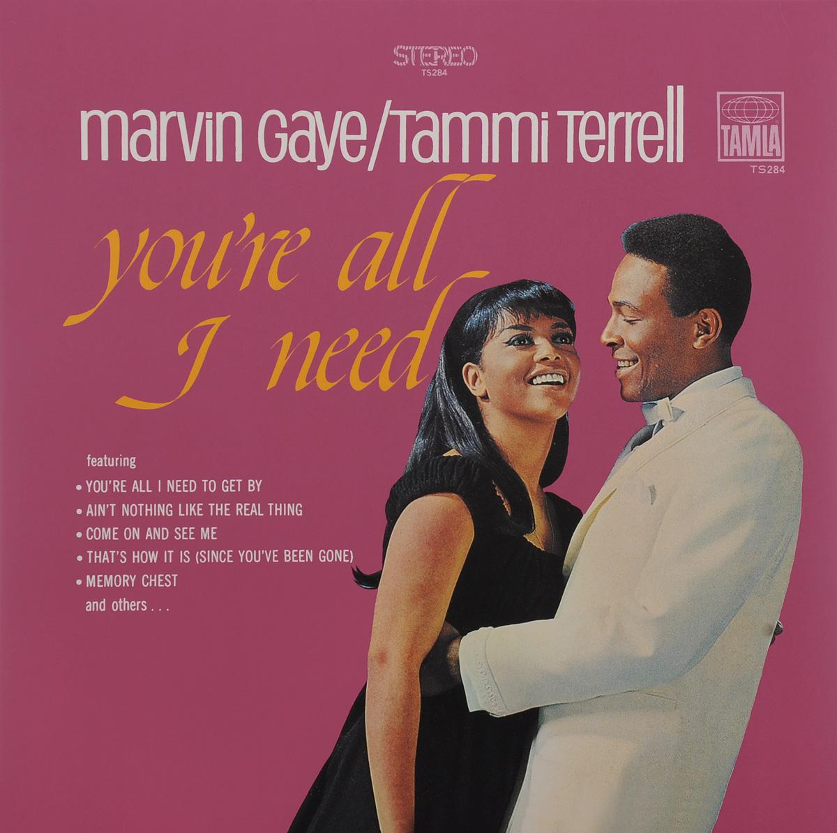 Марвин Гэй,Тамми Тэррелл Marvin Gaye & Tammi Terrell. You're All I Need (LP) marvin gaye marvin gaye here my dear 2 lp