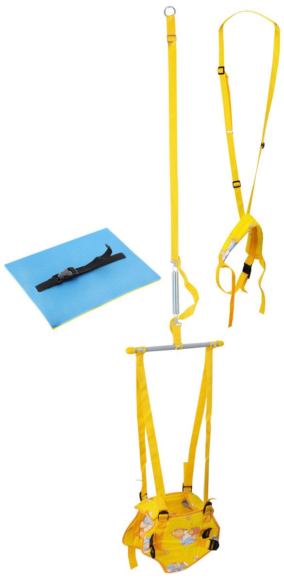 Фея Тренажер-прыгунки 4 в 1 цвет желтый - Ходунки, прыгунки, качалки