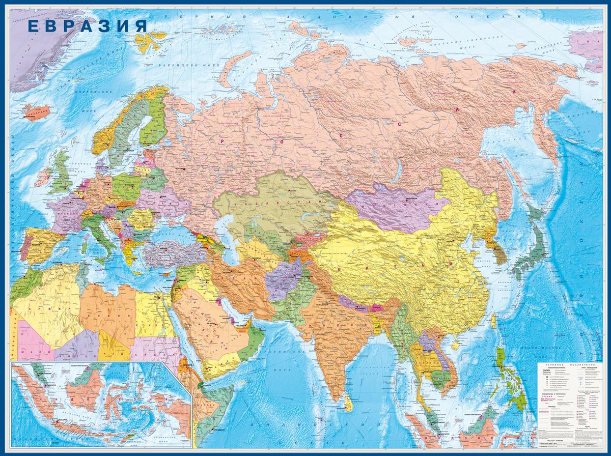 Евразия. Карта настенная кострома настенная карта