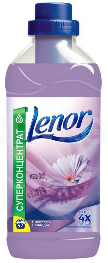 Кондиционер для белья Lenor ароматерапия Умиротворенное настроение, концентрированный, 2 л ароматерапия