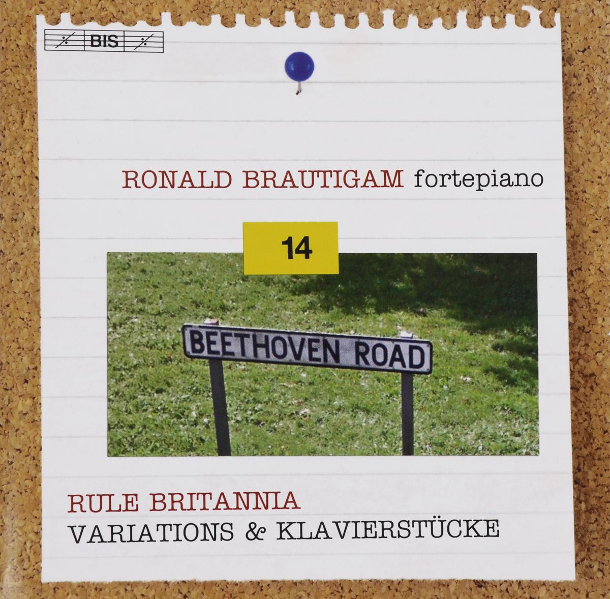 Роналд Броутайджем Ronald Brautigam. Beethoven. Complete Works For Solo Piano Volume 14. Rule Britannia. Variations & Klavierstucke (SACD) штефан блунир lizst tasso totentanz piano music sacd