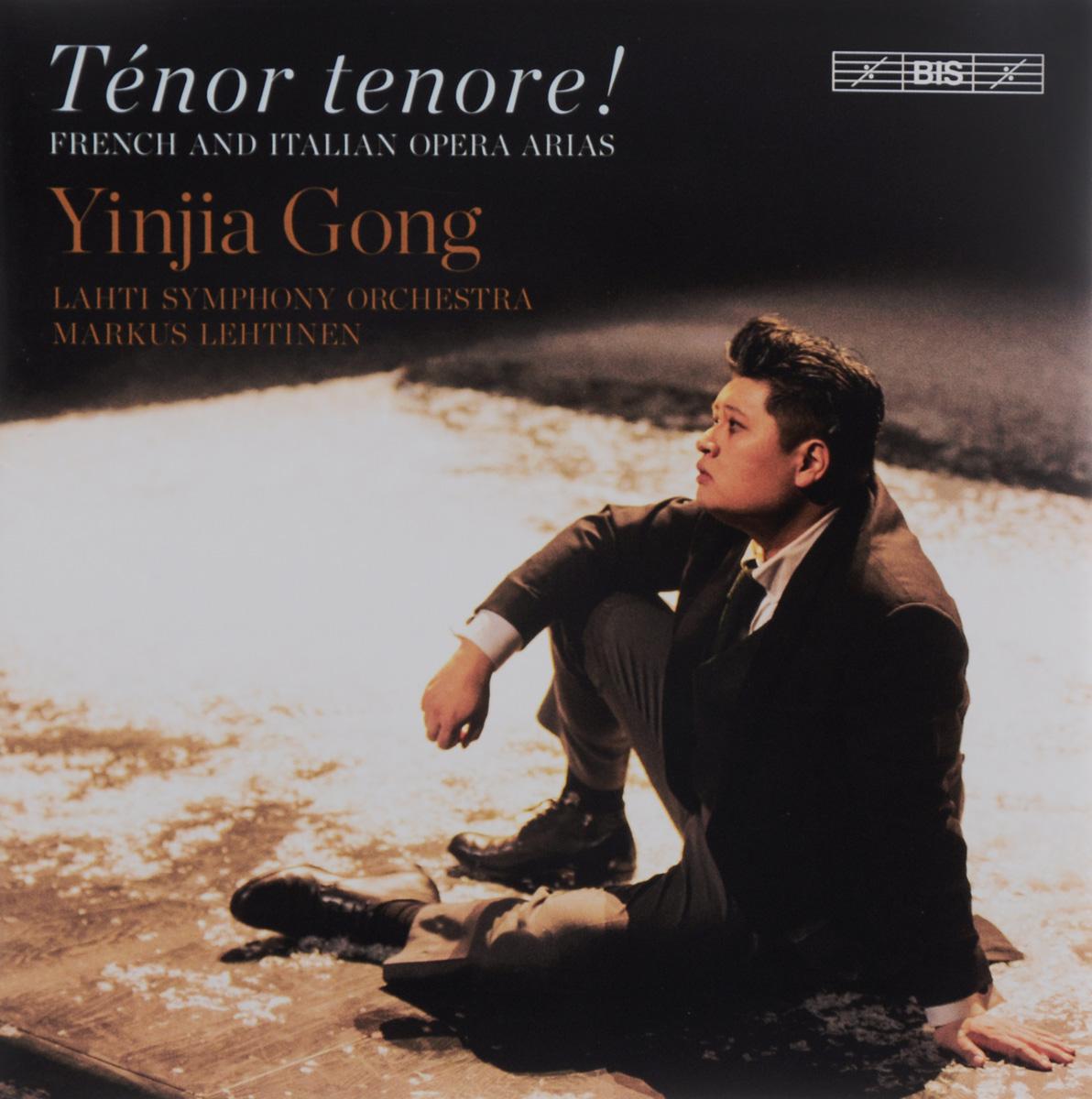 Yinjia Gong,Markus Lehtinen,Lahti Symphony Orchestra Yinjia Gong. Tenor Tenore! French And Italian Arias (SACD) chi gong