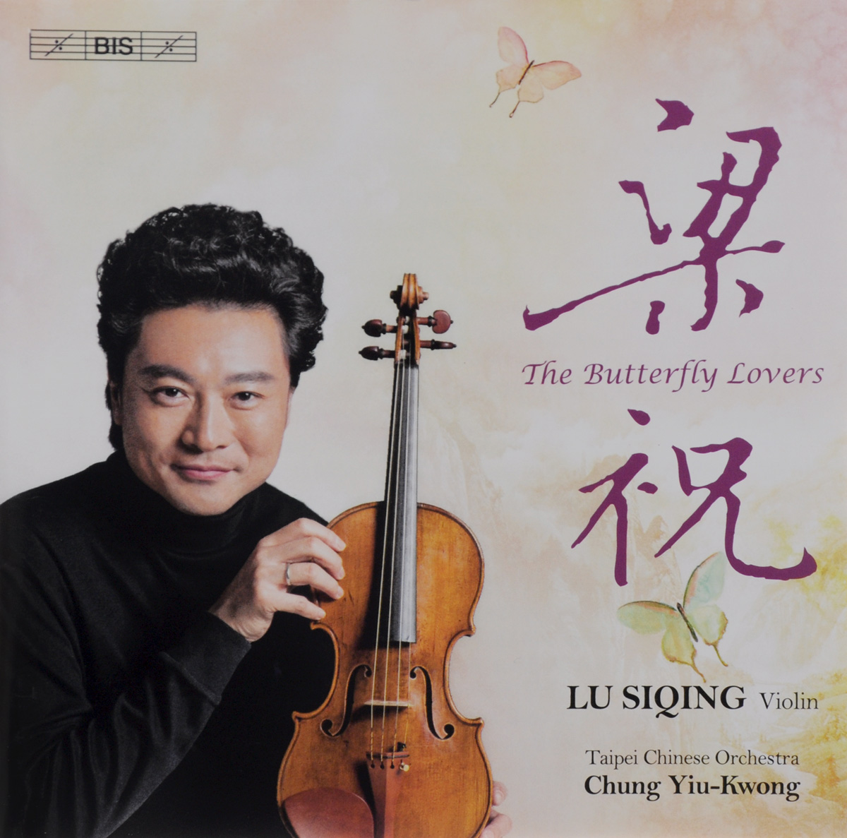 Чунг Йи-Квонг,Lu Siqing,Taipei Chinese Orchestra Chung Yiu-Kwong. The Butterfly Lovers (SACD) rain fan meeting taipei