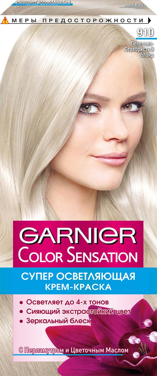 Garnier Стойкая крем-краска для волос Color Sensation, Роскошь цвета, оттенок 910, Пепельно-серебристый блондC5431101Стойкая крем - краска c перламутром и цветочным маслом. Выразительный экстрастойкий цвет. Точное попадание в цвет. Зеркальный блеск. 100% закрашивание седины.Узнай больше об окрашивании на http://coloracademy.ru/ В состав упаковки входит: флакон с молочком-проявителем (60 мл); тюбик с крем-краской (40 мл); крем-уход после окрашивания (10 мл); инструкция; пара перчаток.