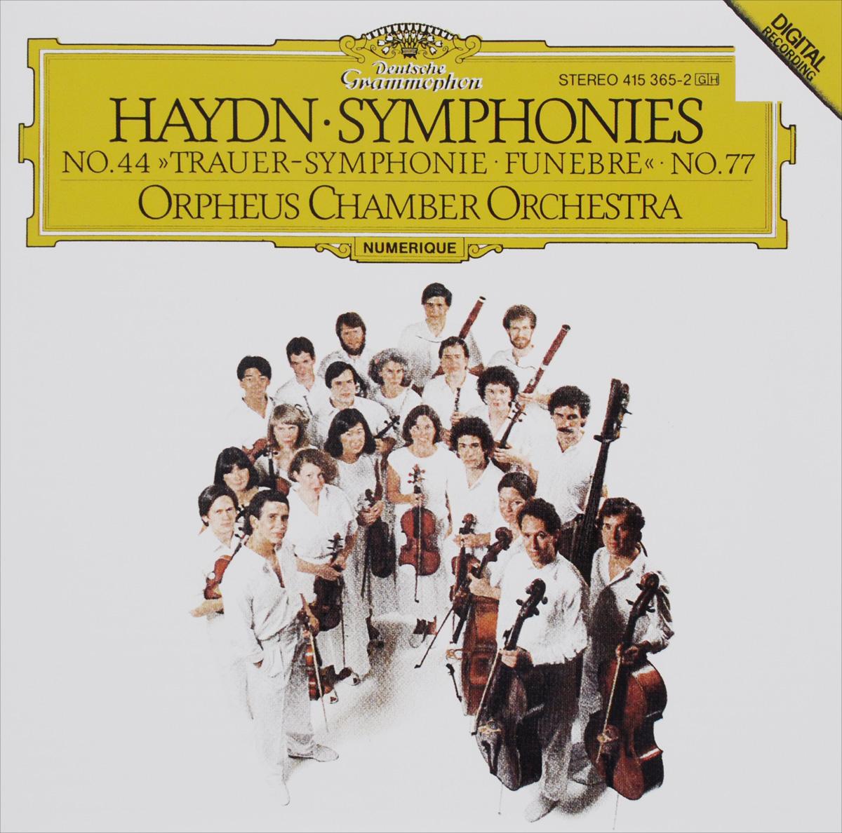Orpheus Chamber Orchestra. Haydn. Symphonies No. 44 Trauer-Symphonie & 77 münchner philharmoniker elbphilharmonie hamburg