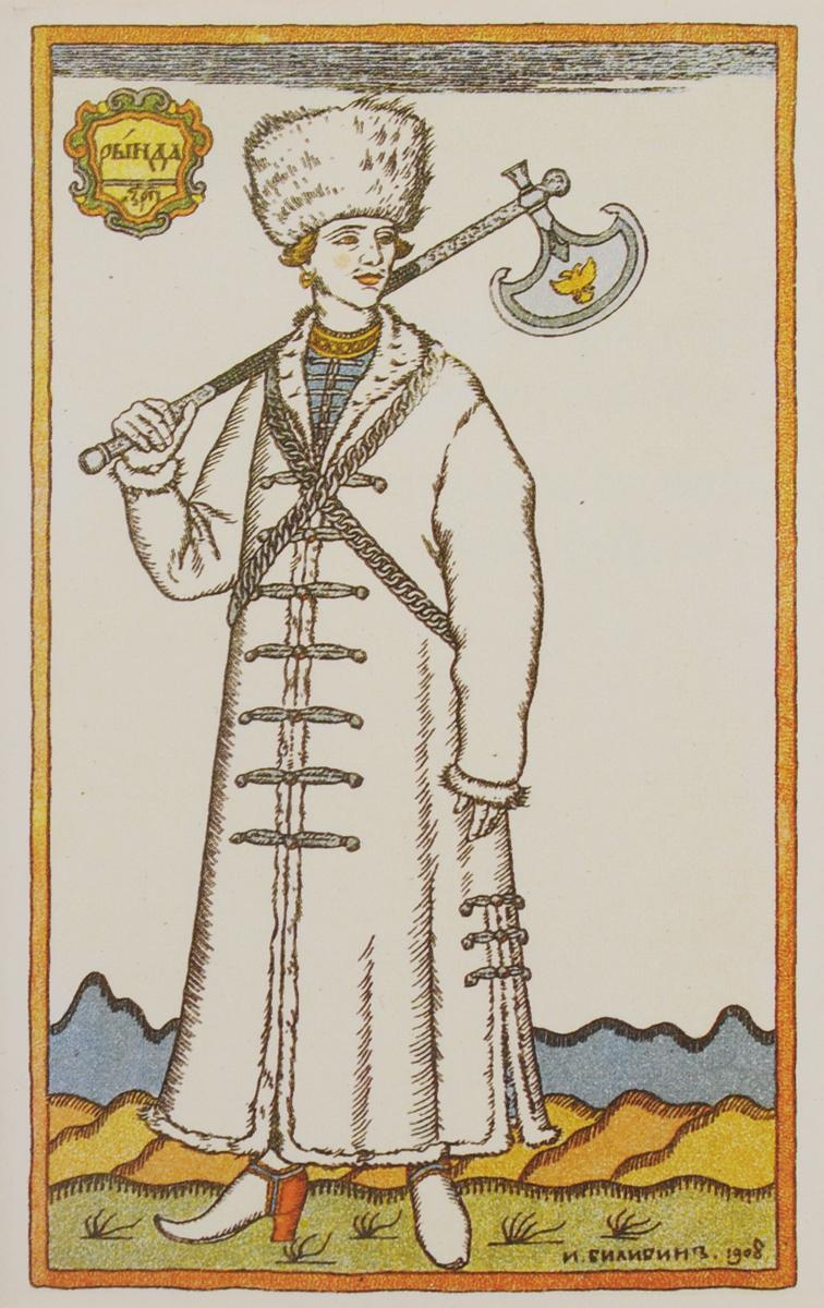 И. Билибин. Костюм для оперы Борис Годунов(набор из 8 открыток) ирина круглова максим китаев хеллоу хуман набор из 12 открыток