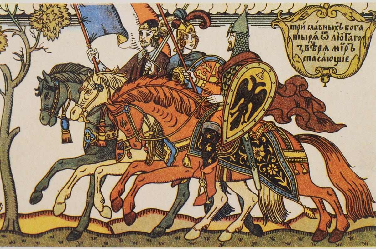Б. Зворыкин Б. Зворыкин. Русские былины (набор из 8 открыток) былины пудоги том 17