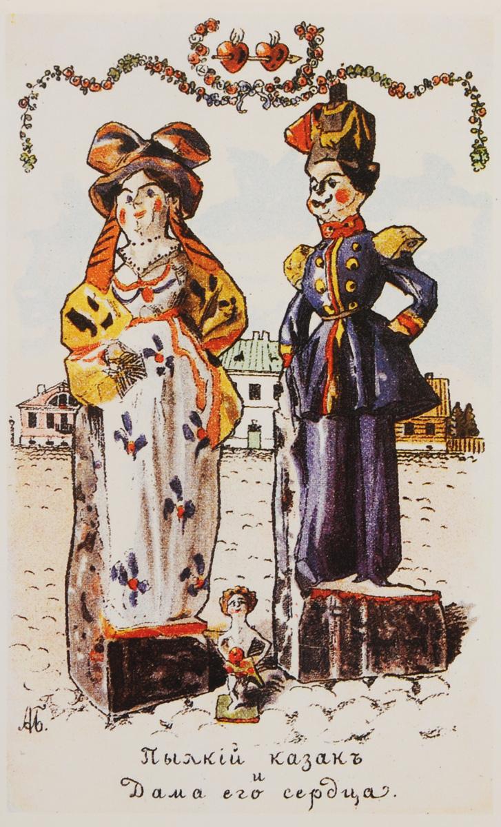 А. Бенуа. Игрушка (набор из 8 открыток) даринчи набор открыток прованс