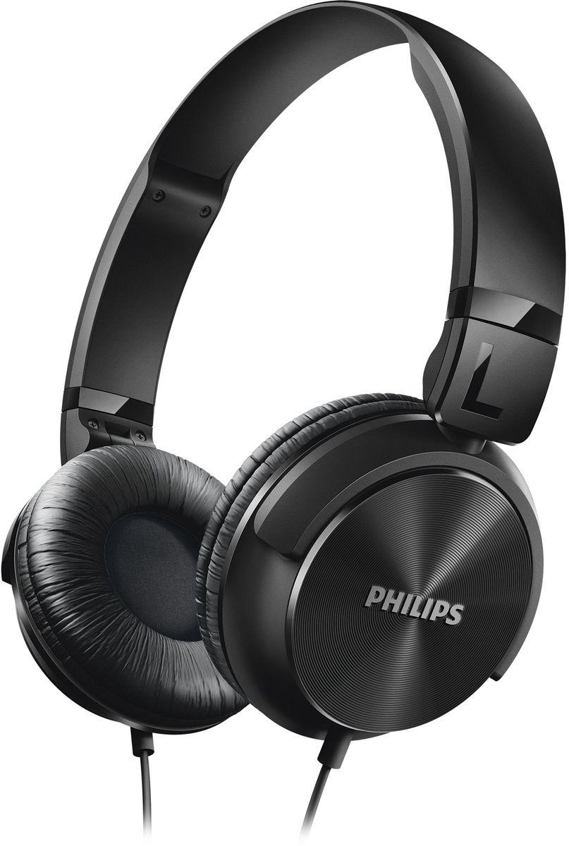 Philips SHL3060BK/00 наушникиSHL3060BK/00Наушники Philips SHL3060 в стиле DJ отличаются мощным звуком и глубокими басами. Благодаря поворачивающимся чашкам с мягкими амбушюрами вы получите невероятные ощущения от прослушивания музыки в дороге. Высокомощные 32-мм излучатели обеспечивают кристально чистое, детальное и естественное звучание. Закрытое акустическое оформление гарантирует надежную звукоизоляцию, отсекая окружающие шумы.Для обеспечения максимального комфорта при использовании в дороге эти наушники легко складываются, гарантируя удобство переноски.Регулируемые чашки наушников и оголовье для идеальной посадкиМягкие дышащие амбушюры для комфорта при длительном прослушиванииКомпактная плоская складная конструкция для удобства переноски