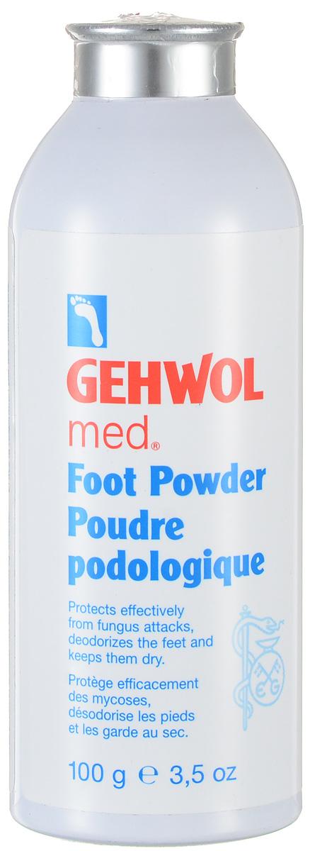 Gehwol Med Foot Powder - Пудра для ног 100 гр1*40906Пудра Геволь-мед (Gehwol med Foot Powder) - cпециальная пудра-адсорбент для решения проблемы влажных ног (в составе оксид цинка), грибка и неприятного запаха. Пудра предупреждает болезни ног, связанные с излишком влаги и процессом разложения пота на поверхности кожи, препятствует раздражению и воспалению кожи ног. Она впитывает влагу с поверхности кожи и помогает сохранять ноги сухими, избавляет от неприятного запаха, дезодорируя кожу. Освежающие компоненты (ментол) создают ощущение легкости и прохлады. Пудра также придает коже ощущение нежности и бархатистости. Особенно рекомендуется как защитное от инфицирования средство в открытой обуви. Активные компоненты: окcид цинка, ментол, тальк, бисаболол, тимол, триклозан. Назначение: Предупреждает болезни ног, связанные с излишком влаги и процессом разложения пота на поверхности кожи. Помогает сохранять ноги сухими. Препятствует раздражению и воспалению кожи ног. Избавляет от неприятного запаха, дезодорируя кожу. Создает ощущение легкости и прохлады. Обладает противогрибковым действием.