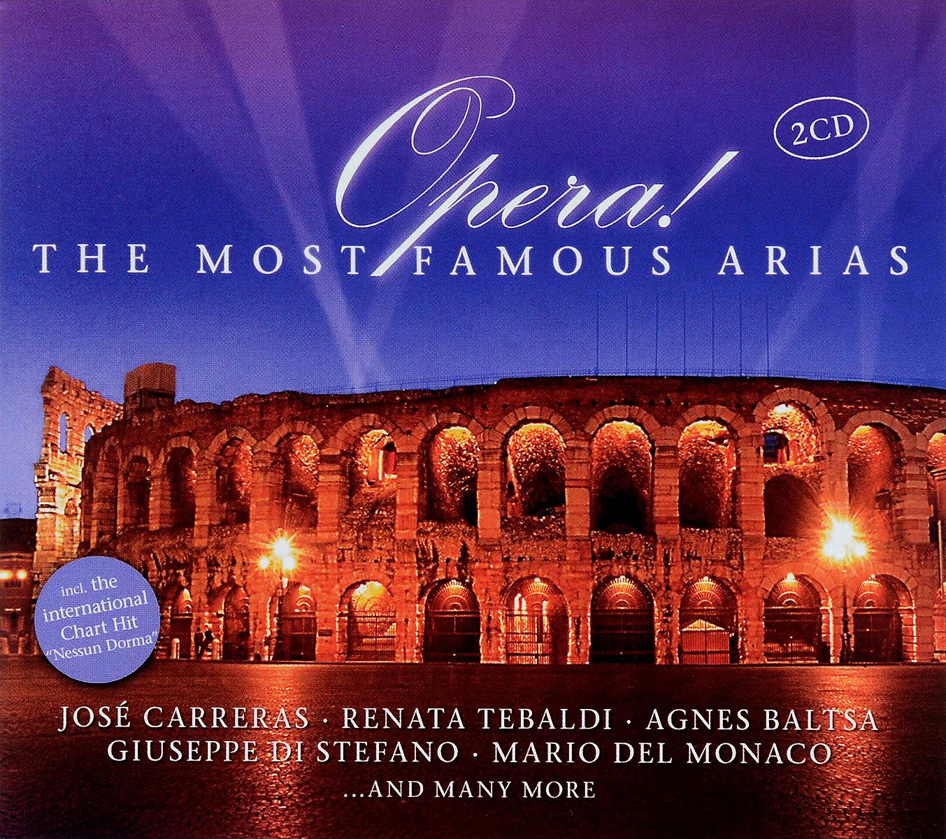 все цены на Opera. The Most Famous Arias (2 CD)