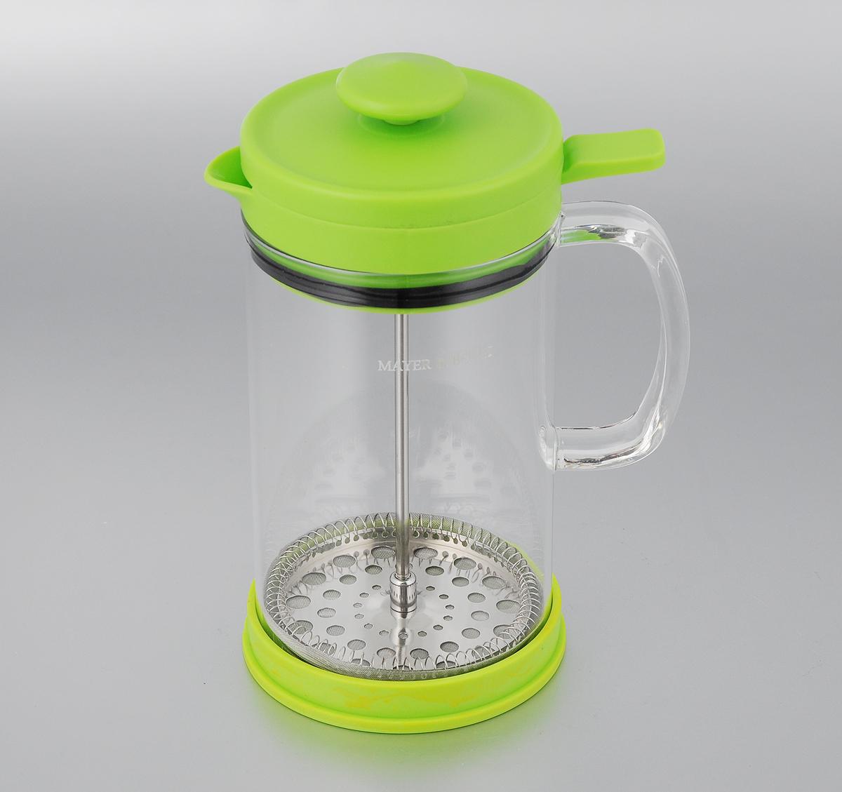"""Френч-пресс """"Mayer & Boch"""" позволит быстро и просто приготовить свежий и  ароматный кофе или чай. Цветовая гамма подойдет даже для самого яркого интерьера. Френч-пресс  изготовлен из высокотехнологичных материалов на современном оборудовании: - корпус изготовлен из высококачественного жаропрочного стекла, устойчивого  к окрашиванию и царапинам; - фильтр-поршень из нержавеющей стали выполнен по технологии """"press-up"""" для  обеспечения равномерной циркуляции воды; - яркая подставка из инертного силикона препятствует скольжению френч- пресса. Практичный и стильный дизайн френч-пресса """"Mayer & Boch"""" полностью  соответствует последним модным тенденциям в создании предметов бытового назначения.  Диаметр (по верхнему краю): 9,5 см. Высота (с учетом крышки): 20 см."""
