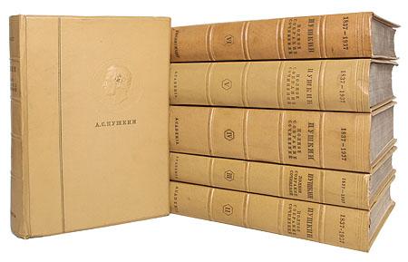 А С Пушкин Полное собрание сочинений в 6 томах комплект из 6 книг