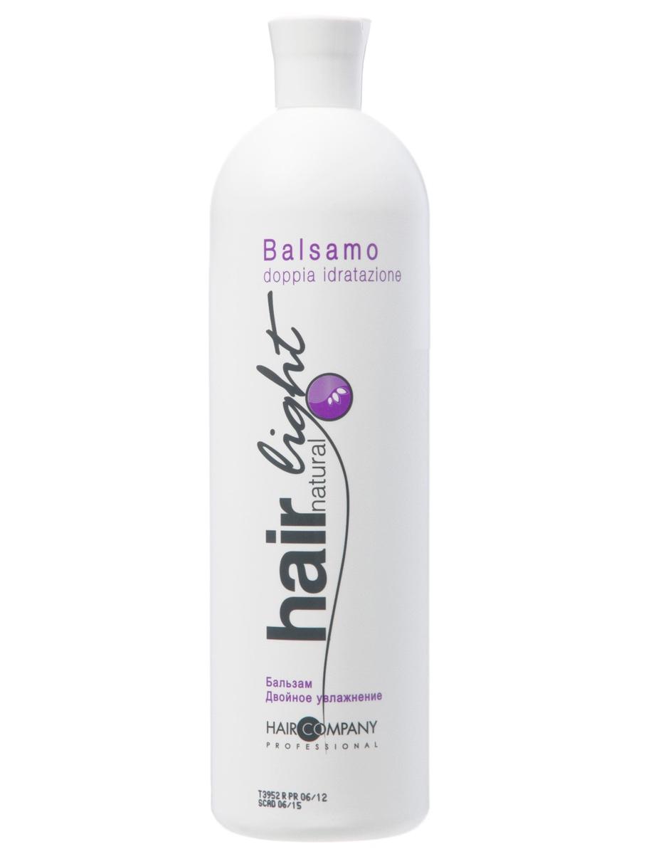 Hair Company Бальзам Двойное увлажнение Hair Natural Light Balsamo Doppia Idratazione 1000 мл251130/LBT9337 RUSБальзам Двойное увлажнение Hair Company Hair Natural Light Balsamo Doppia Idratazione успокаивает и питает. Подходит для всех типов волос, особенно рекомендован для сухих поврежденных, вьющихся от природы и волос с химической завивкой. Так как именно кончикам этих волос не подходит достаточного питания. Восстанавливает и увлажняет, делает волосы сильными, мягкими и послушными. Защищает от воздействия солнечных лучей, сохраняя цвет окрашенных волос. Успокаивает кожу головы, устраняет раздражение.