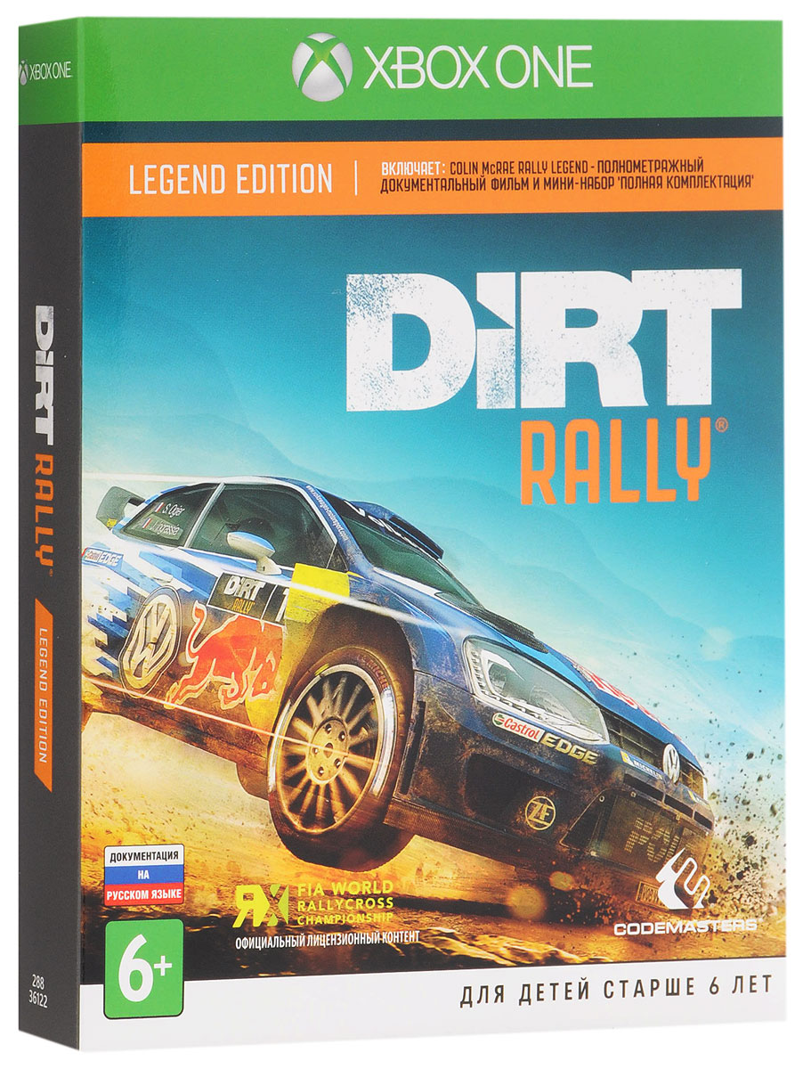 Dirt Rally. Legend Edition (Xbox One)