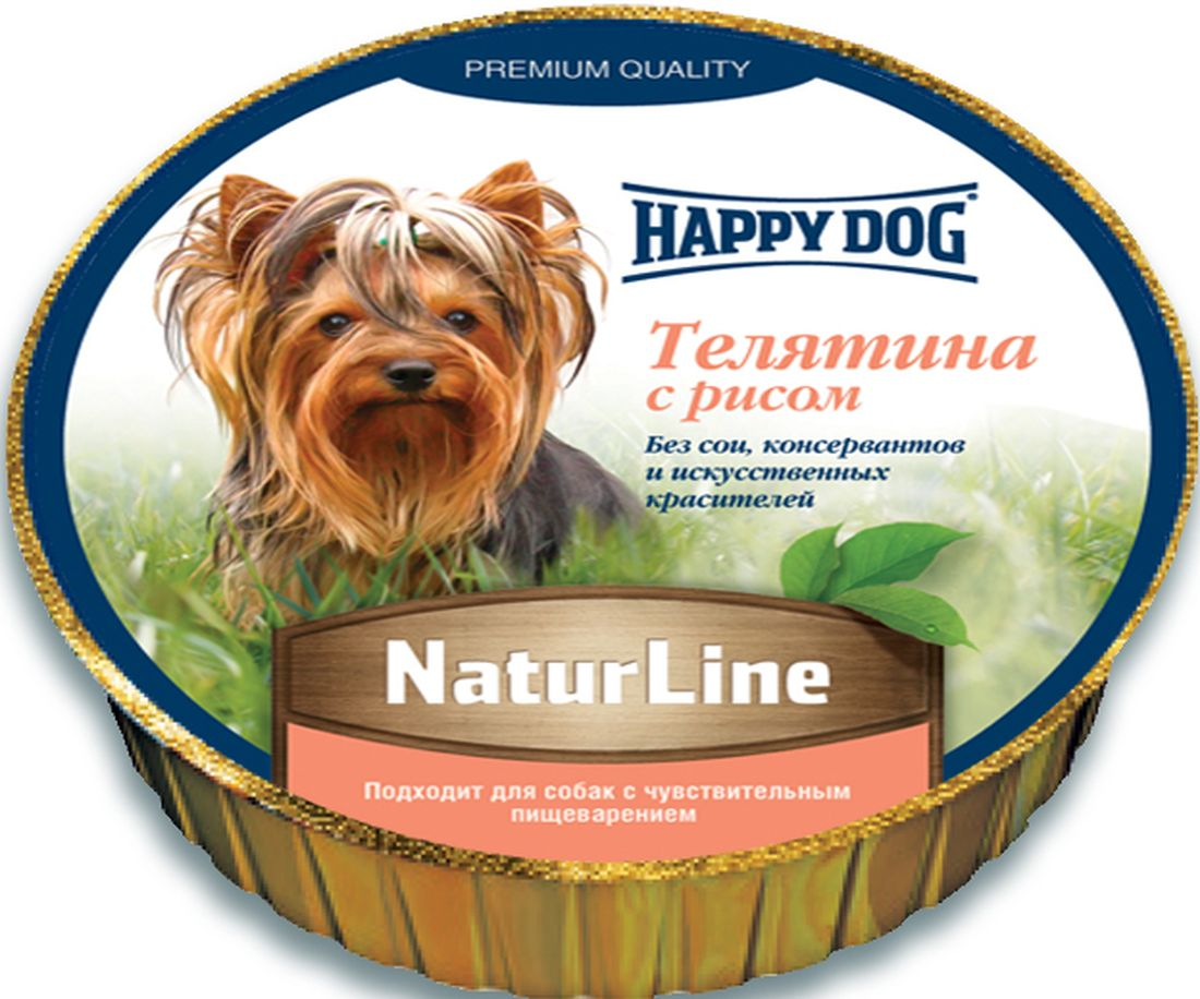 Happy Dog Нежный паштет Телятина с рисом, сбалансированный мясной рацион, 125 г корм для собак happy dog ягненок с рисом нежный паштет конс 400г