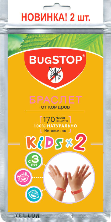 BugSTOP Браслет от комаров Kids 2 шт38760090Детский браслет от комаров BugSTOP Kids изготовлен из микрофибры с пропиткой масла травы цитронеллы. В действии испарение паров репеллента не позволяет комарам приблизиться, обеспечивая индивидуальную защиту в радиусе до 3 метров. Рекомендован к использованию на открытом воздухе, влагостоек. В наборе - 2 браслета. Срок службы: не менее 170 ч.Противопоказаны детям до 3-х лет.Состав: Цитронелловое масло 20%, основа - микрофибра 80%.
