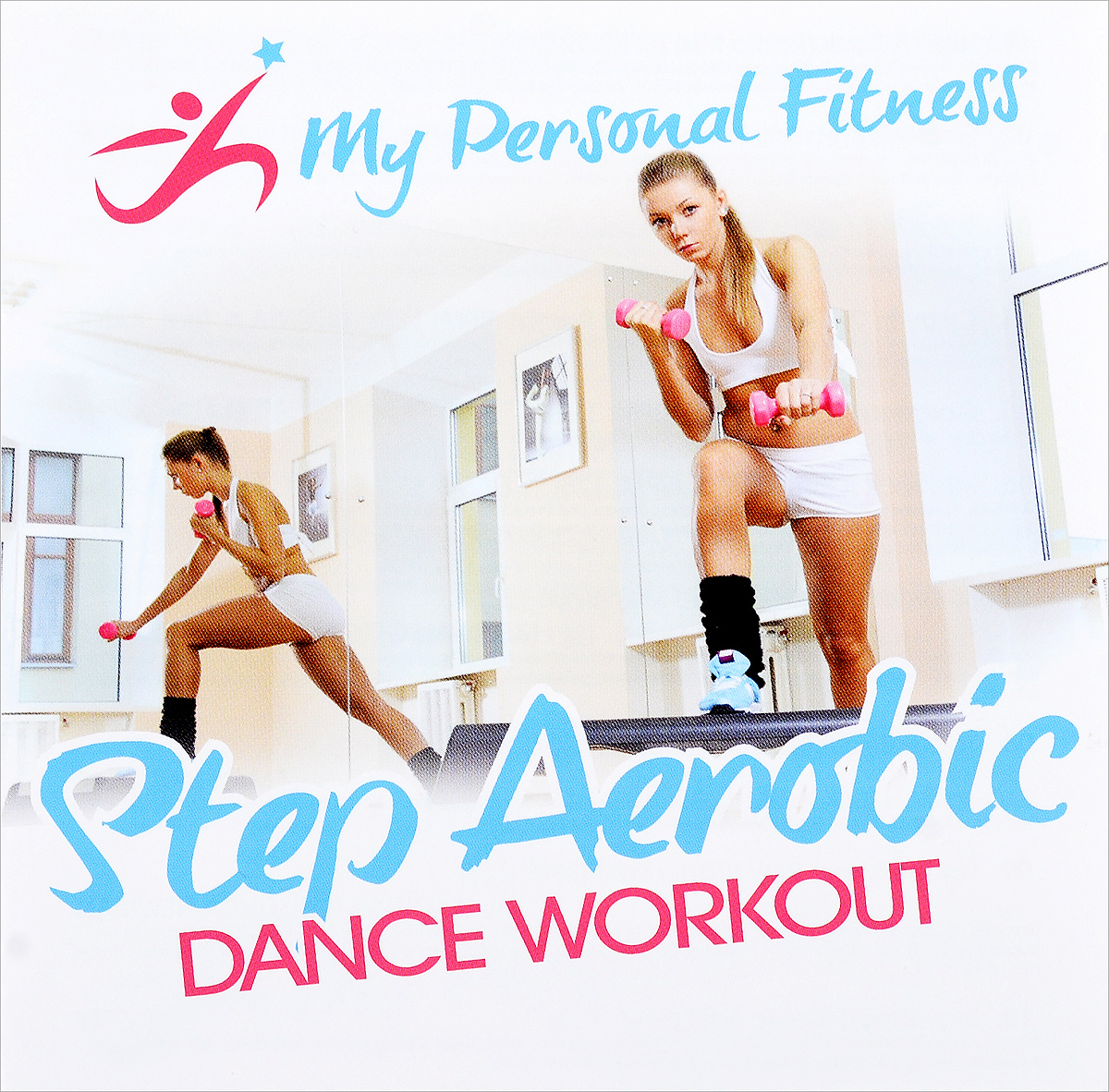 My Personal Fitness. Step Aerobic. Dance Workout