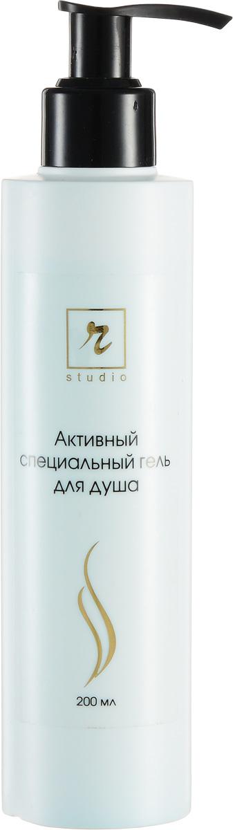 R-Studio Гель для душа 200 мл1623Гель для душа R-Studio разработан на основе уникального минерально-органического комплекса: мягче любого мыла; эффективно очищает, освежает и смягчает кожу; поддерживает оптимальный уровень влажности кожи; повышает ее эластичность и естественную способность к регенерации; восстанавливает липидный баланс кожи, предохраняя ее от воздействия агрессивных соединений жесткой воды; придает телу ощущение комфорта, делает кожу гладкой и бархатистой.
