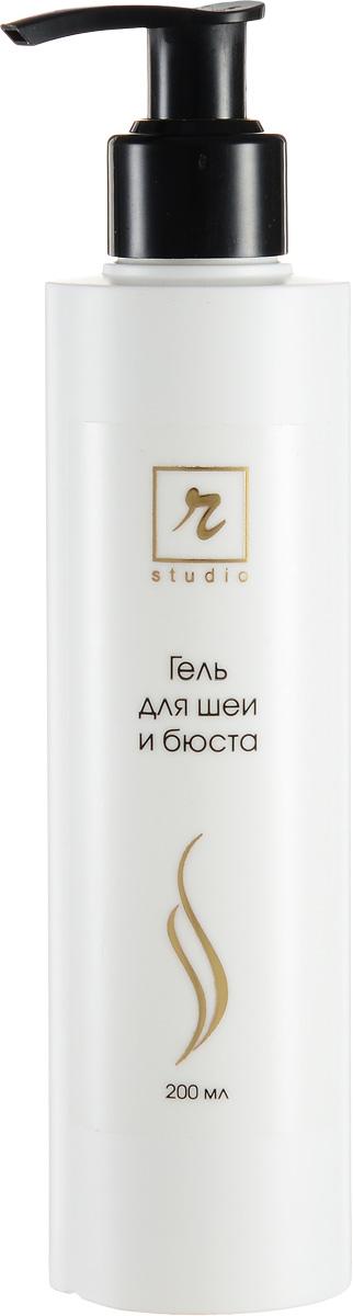 R-Studio Гель для шеи и бюста 200 мл r studio очищающая маска с белой глиной r studio 2682 50 мл