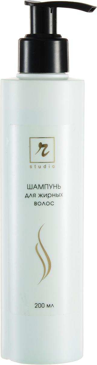 R-Studio Шампунь для жирных волос 200 мл