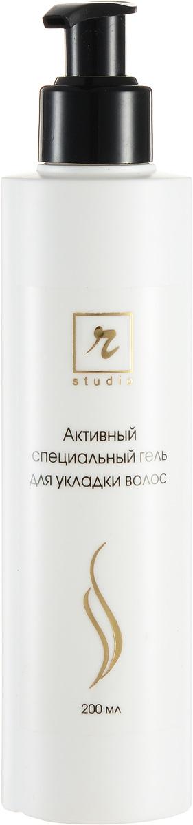 R-Studio Гель для укладки волос 200 мл1621R-Studio Гель для укладки волос - надежная фиксация при любых перепадах влажности и температур: улучшает общее состояние волос, восстанавливает их эластичность, равномерное нанесение обеспечивает надежность и долговременность прически, придает дополнительный объем, позволяет моделировать отдельные пряди.