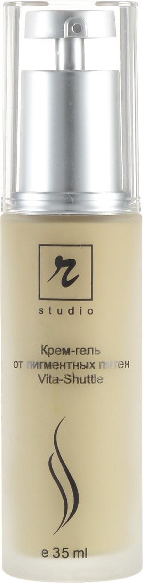 R-Studio Крем-гель от пигментных пятен Vita-Shuttle 35 мл