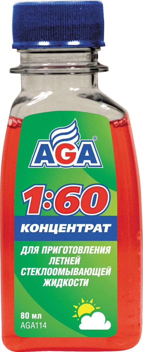 Концентрат для летней стеклоомывающей жидкости AGA, 80 млAGA 114Концентрат AGA предназначен для улучшения моющих свойств воды, используемой в летнее время для стеклоомывателя автомобиля. Эффективно очищает стекла от загрязнений, дорожного налета, следов насекомых. Содержит современные моющие компоненты. Концентрат безопасен для резины, пластика, лакокрасочного покрытия.Товар сертифицирован.