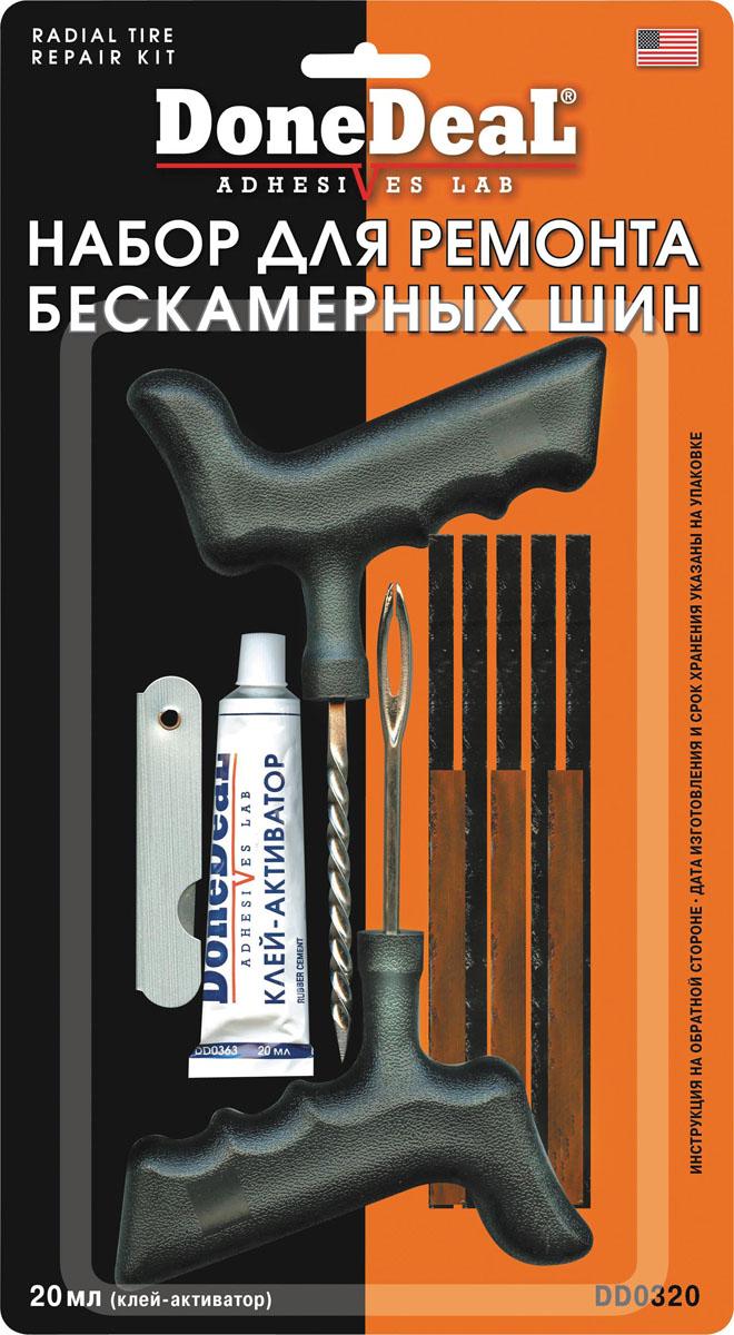 Набор для ремонта бескамерных шин Done Deal. DD 0320 набор для ремонта камер и надувных резиновых изделий done deal dd 0332