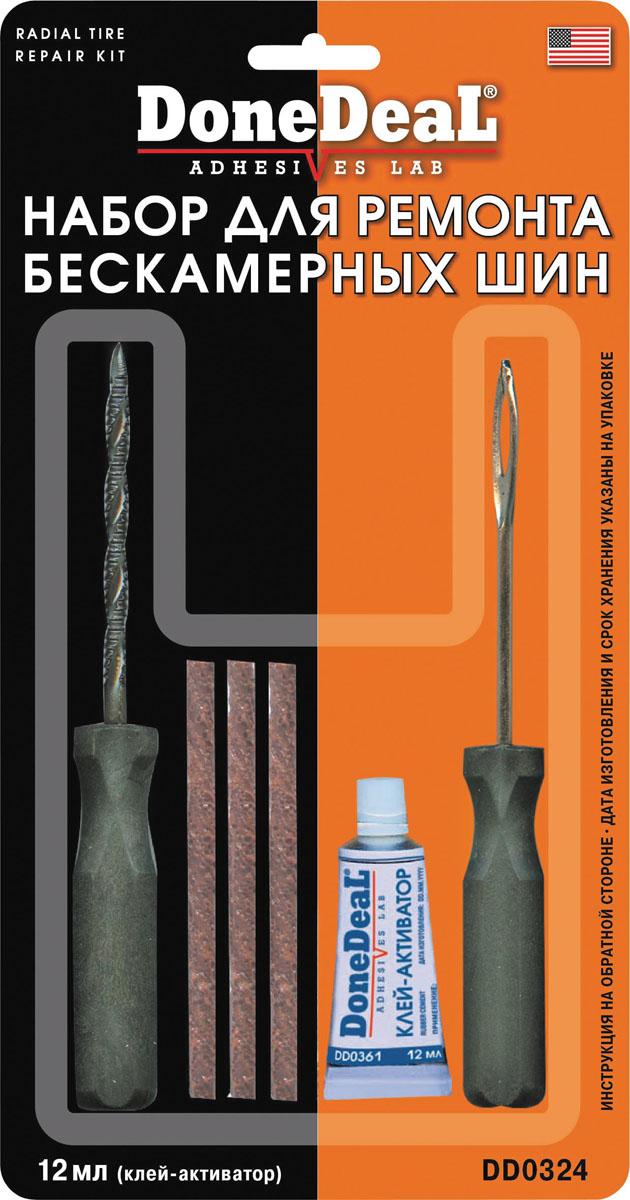 Набор для ремонта бескамерных шин Done Deal. DD 0324 набор для ремонта камер и надувных резиновых изделий done deal dd 0332