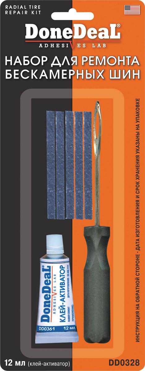 Набор для ремонта бескамерных шин Done Deal. DD 0328 жгуты самовулканизирующиеся для ремонта шин done deal dd 0368