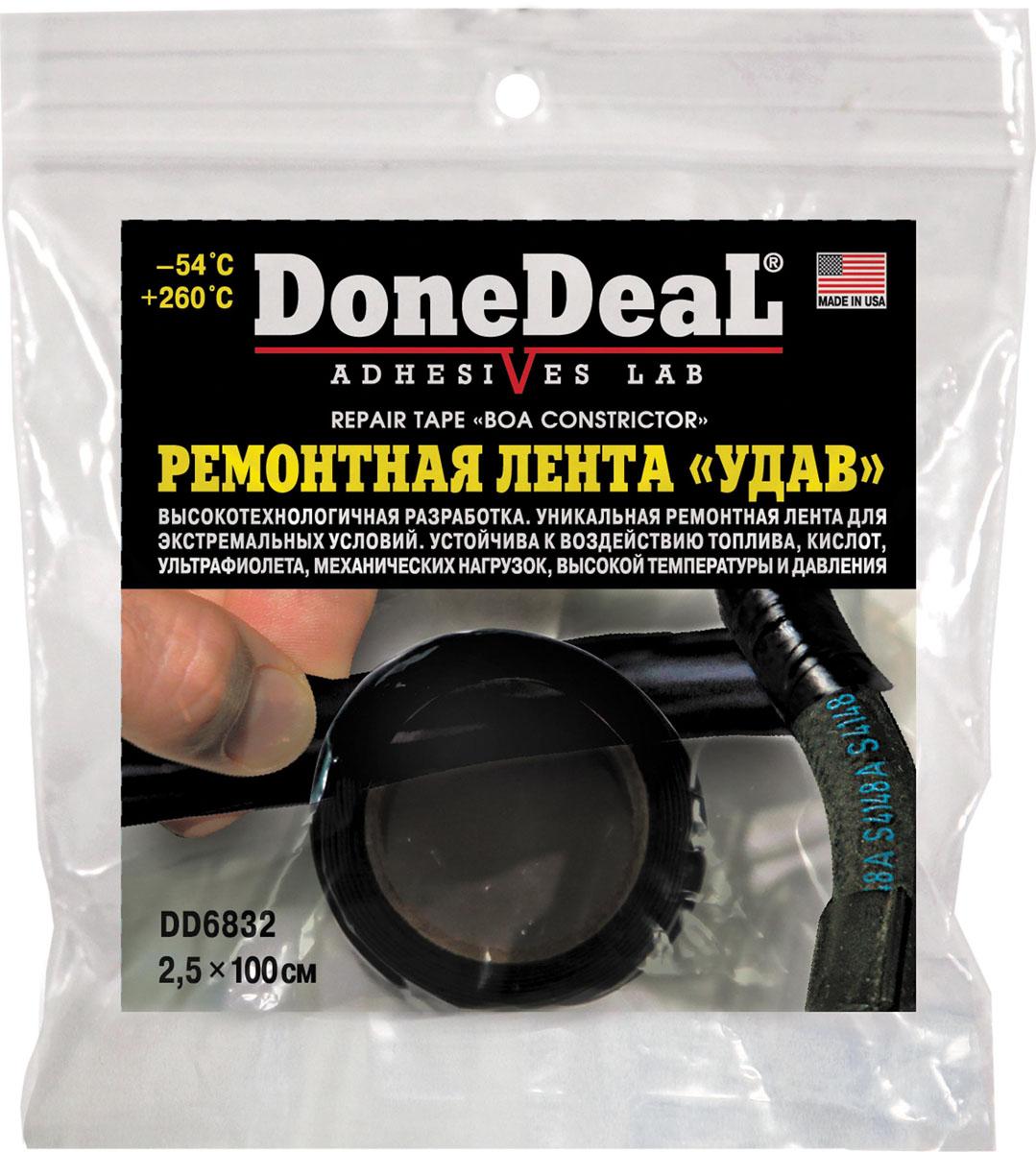 Термостойкая (до 260 С) ремонтная лента Done Deal Удав, цвет: черный. DD 6832DD 6832Высокотехнологичная разработка. Уникальная ремонтная лента для экстремальных нагрузок. Устойчива к воздействию топлива, кислот, ультрафиолета, механических нагрузок, высокой температуры и давления. Не имеет клеевого слоя, полимеризуется при наматывании и создает плотный и прочный слой-бандаж, «спекаясь» в однородную массу. Работает в интервале температур от -54°С до +260°С, в условиях, в которых обычные изоляционные ленты применяться не могут. Обладает высокими диэлектрическими свойствами, обеспечивает изоляцию при напряжении до 7870 В (слой 0,5 мм) — в зависимости от влажности и рабочего напряжения рекомендуется использовать несколько слоев. Выдерживает высокое давление жидкостей и газов. Прочность на растяжение — не менее 4,8 МРа. Вытягивается до 300%, не теряя своих свойств. Хорошо облегает сложные формы, не сползает, не пачкается. Применяется для герметизации течей труб из различных материалов и резиновых шлангов, в том числе находящихся под давлением; электроизоляции проводов, разъемов, штекеров, а также соединений, работающих в воде или под землей; изготовления вибропоглощающих долговечных рукояток для инструмента и удобных ручек для спортинвентаря; ремонта катеров и яхт, предохранения концов канатов от раскручивания; обеспечивает надежный ремонт шлангов радиаторов прямо на дороге. Отремонтированная техника может эксплуатироваться через 15-20 минут. Полная полимеризация ремонтного слоя происходит через 24 часа. Нагрев ускоряет «спекание». Не токсична.