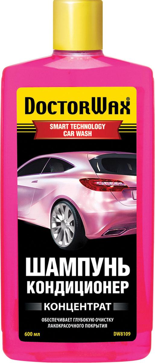 Шампунь-кондиционер Doctor Wax, концентрат. DW 8109 полироль защита очищающая doctor wax для старых покрытий 227 г