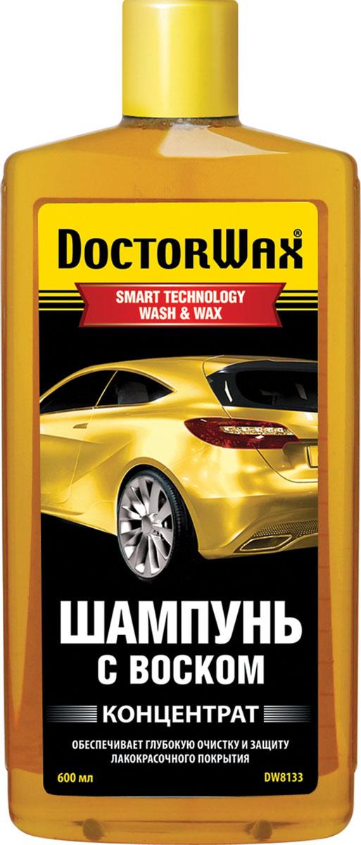 Шампунь с воском Doctor Wax, концентрат. DW 8133 полироль защита очищающая doctor wax для старых покрытий 227 г