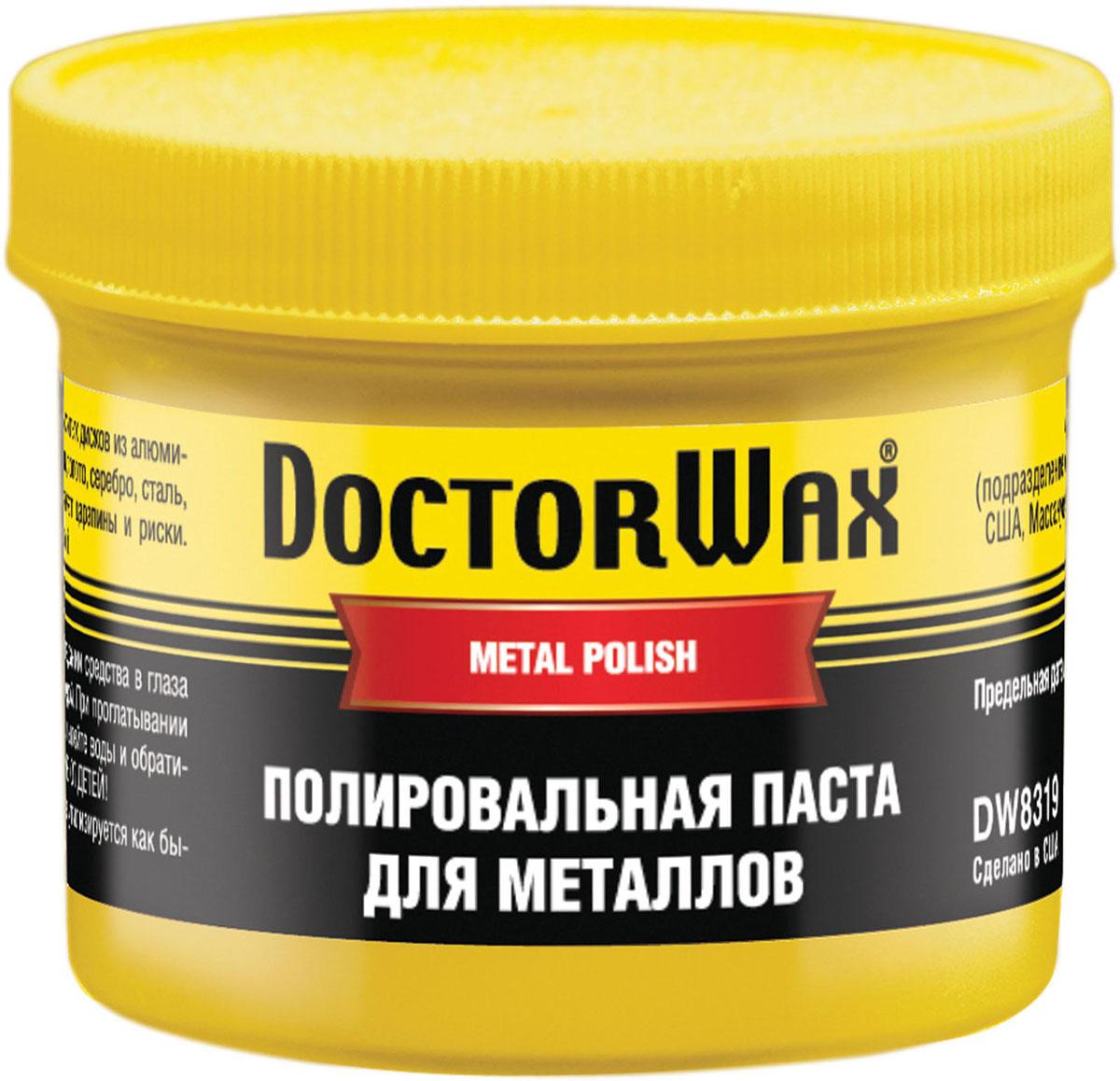 Паста для металлов Doctor Wax. DW 8319DW 8319Паста идеально подходит для полированных литых дисков из алюминиевых и магниевых сплавов. Очищает и полирует бронзу, алюминий, золото, серебро, сталь, хром. Эффективно удаляет окислы, ржавчину, загрязнения, устраняет царапины и риски. Не содержит грубых абразивов и агрессивных химических очистителей. Может использоваться для полировки фар и указателей поворотов из прозрачного пластика