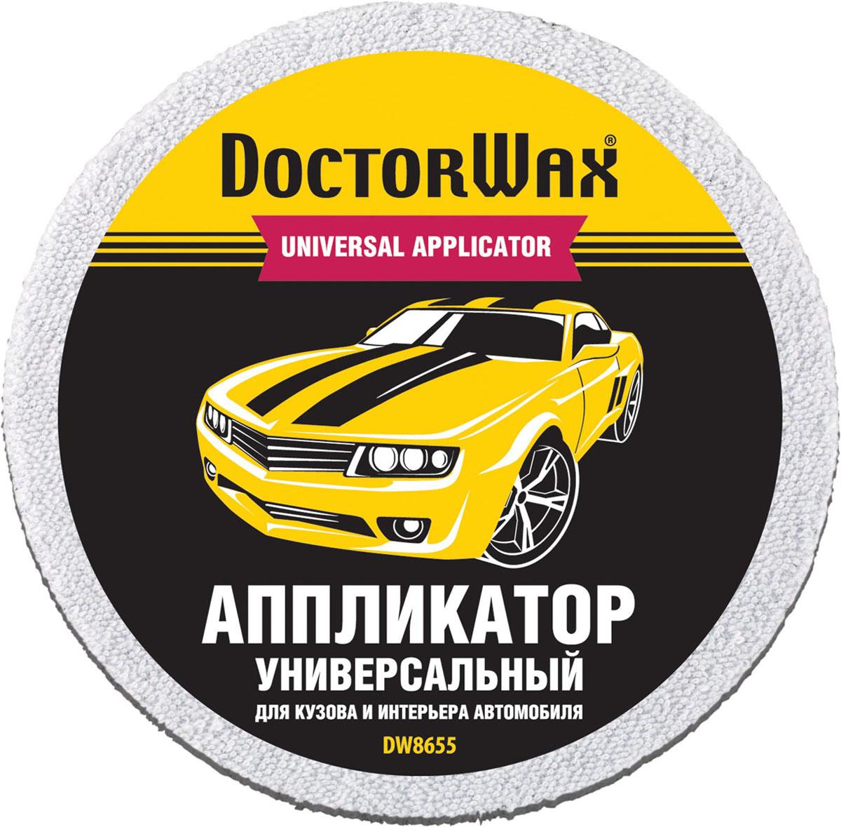Аппликатор универсальный Doctor Wax для кузова и интерьера автомобиля. DW 8655 полироль защита очищающая doctor wax для старых покрытий 227 г