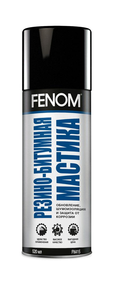 Мастика резино-битумная Fenom, 520 мл. FN 415FN 415Мастика резино-битумная Fenom надежно защищает от коррозии наружные поверхности автомобиля (днище, пороги, корпуса дверей, стойки, лонжероны и т.п.). Применение. Перемешайте состав, энергично встряхивая баллон в течение 2-3 минут. Защитите части кузова, неподлежащие обработке. Очистите поверхность от грязи и ржавчины, обезжирьте ацетоном или растворителем и просушите. Равномерно нанесите два слоя мастики с промежуточной сушкой 20-30 минут.Частичная полимеризация мастики наступает через 2 часа, полная через 48 часов.Рекомендуемая температура применения от +10 до +30°С. После окончания работ во избежание засорения распылителя продуйте его, для чего переверните баллон вверх дном, нажмите на распылитель и удерживайте 2-3 секунды до прекращения истечения состава. Товар сертифицирован.