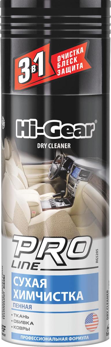 Сухая химчистка Hi-Gear PRO Line, пенная, 340 гHG 5205Сухая химчистка Hi-Gear PRO Line эффективно удаляет большинство пятен изагрязнений стканых обивок иковровых материалов салона автомобиля. Успешно справляется даже со специфическими загрязнениями, в том числе с белесыми разводами от противогололедных реагентов. Придает обработанным поверхностям антистатические, грязе- иводоотталкивающие свойства. При этом поверхность покрывается особым высокотехнологичным слоем, который обеспечивает ей обновленный вид и создает долговременный защитный барьер от загрязнений.Товар сертифицирован.