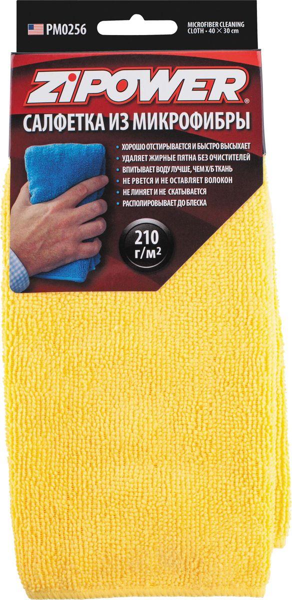 Салфетки из микрофибры Zipower, 40 см х 30 см, плотность 210 г/м2. PM 0256PM 0256Легко очищает любые поверхности даже без использования чистящих средств. Может применяться как для сухой, так и для влажной уборки. С ее помощью можно протирать пыль, мыть или полировать автомобиль.Хорошо отстирывается и быстро высыхает.Удаляет жирные пятна без очистителей.Впитывает воду лучше, чем х/б ткань.Не рвется и не оставляет волокон.Не линяет и не скатывается.Располировывает до блеска.