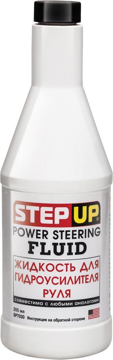 Жидкость для гидроусилителя руля Step Up. SP 7030SP 7030Высококачественные жидкости и составы для гидроусилителя руля соответствуют требованиям амери-канских, европейских, японских, корейских и российских производителей автомобилей. Смешиваются с любы-ми типами жидкостей для гидроусилителя руля. Безопасны для резиновых и пластиковых деталей.Содержитдобавки,предотвращающие потерю эластичности резиновых уплотнителей гидросистемы.