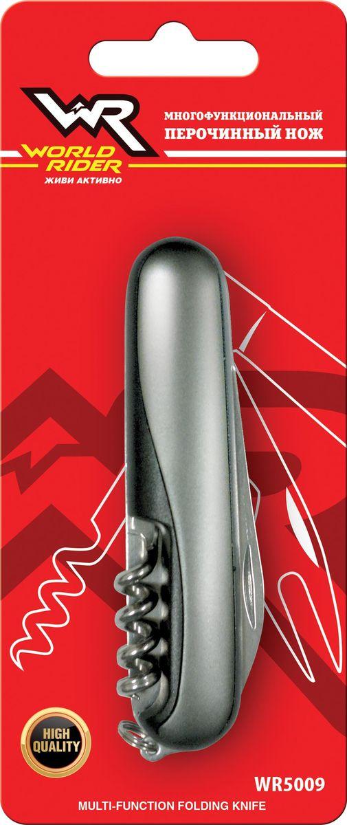 Многофункциональный перочинный нож World Rider. WR 5009WR 5009Компактный перочинный нож — стильный аксессуар, который содержит самые необходимые на даче, пикнике и в быту инструменты: лезвие, штопор, открывалку для бутылок и вилку. Корпус ножа разъемный, таким образом, нож и вилку можно использовать отдельно. Предметы выполнены из высококачественной стали.Вес: 0,095 кг