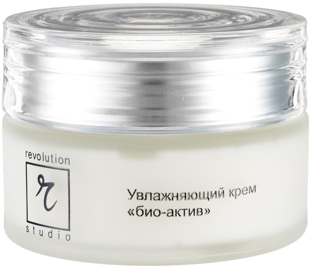 R-Studio Дневной крем био-актив 50 млrs1670Тип кожи: для возрастной кожи.Дневной крем био-актив стимулирует обмен веществ в возрастной коже, сохраняя ее упругость и препятствуя образованию преждевременных морщин. Глубоко увлажняет кожу, сохраняя влагу длительное время.Активные компоненты: Гиаплан (плацента тонкоочищенная), масло кукурузное, экстракты: радиолы розовой, боярышника, левзеи, витамин А, Е.