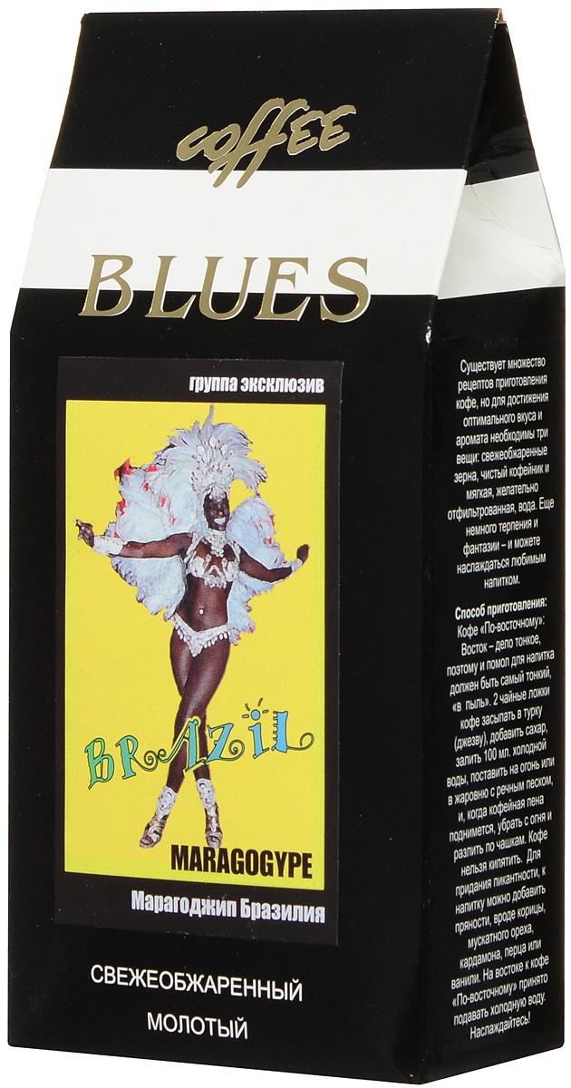 Блюз Марагоджип Бразилия кофе молотый, 200 г блюз эспрессо соул сити кофе молотый 200 г