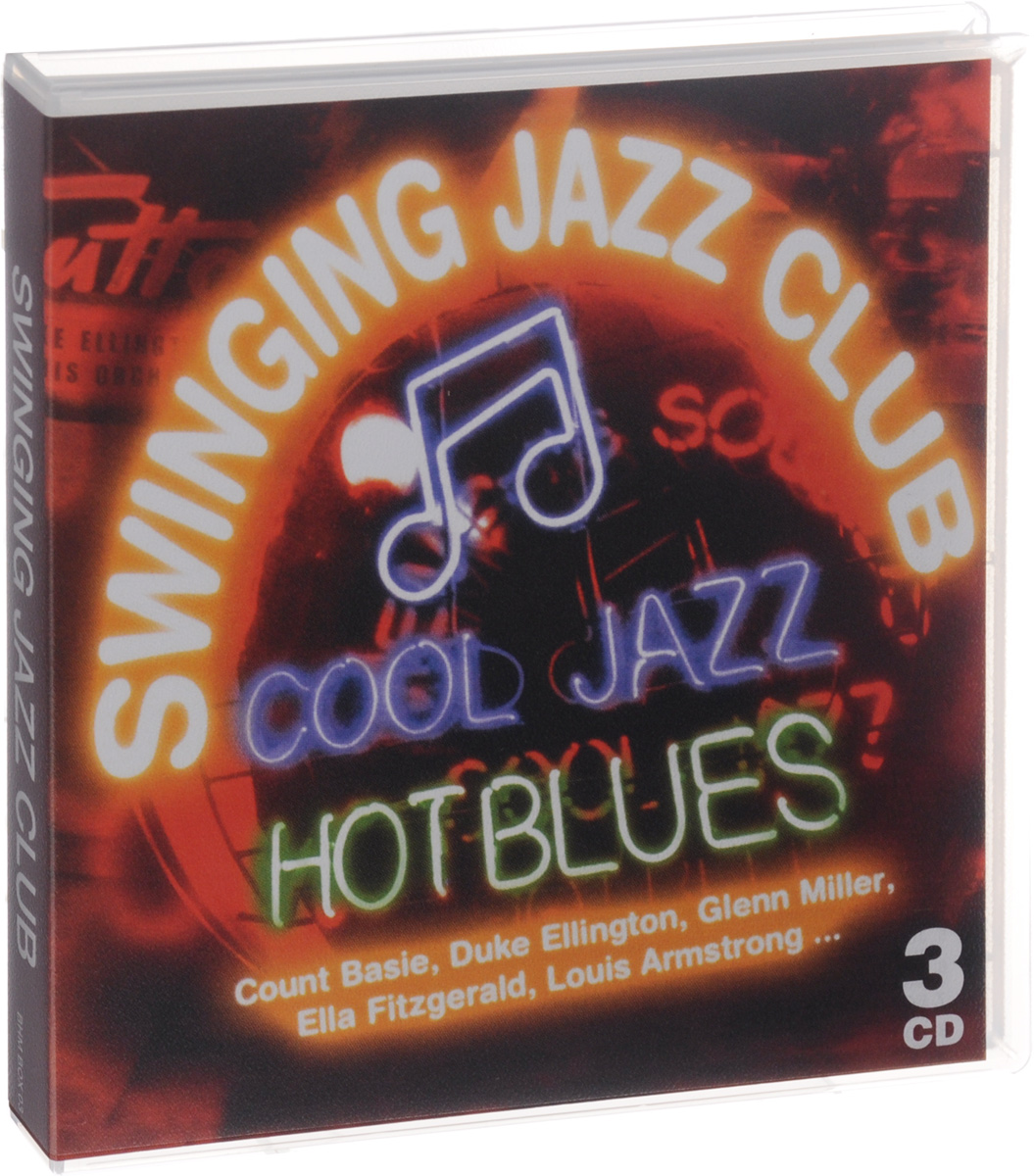 Swinging Jazz Club (3 CD)