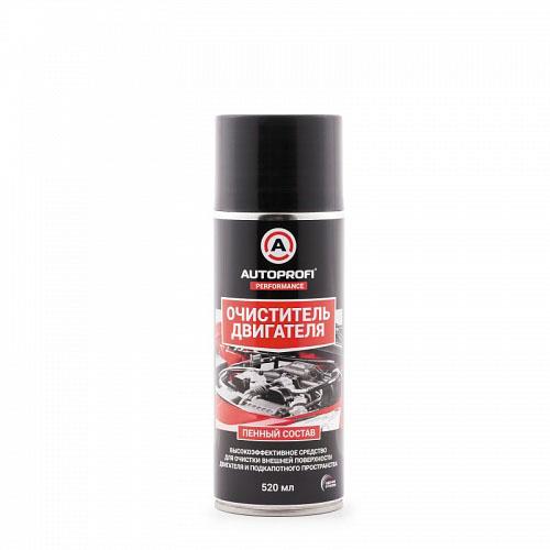 Очиститель двигателя Autoprofi Пенный, 520 мл150102Высокоэффективное средство для очистки внешней поверхности двигателя и подкапотного пространства. Служит для очистки внешних поверхностей двигателя и моторного отсека от любых загрязнений (масло, пыль, дорожная грязь, технические жидкости, жиры, смолы). Подходит для автомобилей, мотоциклов, моторных лодок. Активные компоненты быстро растворяют следы загрязнений, включая застарелые пятна. Очиститель придает обрабатываемой поверхности антистатические свойства и формирует на ней грязеотталкивающую защитную пленку. Состав безопасен для пластиковых и резиновых деталей. Способ применения: отсоединить клеммы аккумулятора, защитить систему зажигания от попадания влаги. Нанести пену на загрязненную поверхность и дать ей подействовать 3-5 минут, после чего смыть струей воды. Сильно загрязненные участки очистить с помощью щетки или губки.Хранить в сухом проветриваемом месте при температуре от -20°С до +50°С. Продукт замерзает, но при оттаивании сохраняет все свои свойства. При замерзании состава дать оттаять, перед применением перемешать встряхиванием до однородного состояния.