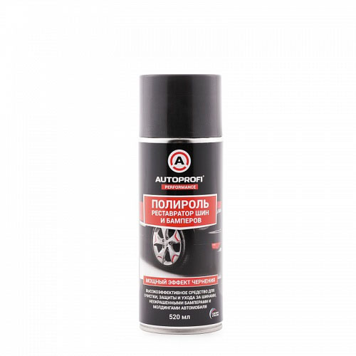Полироль для восстановления шин и бамперов Autoprofi Эффект чернения, 520 мл150703Высокоэффективное средство для очистки, защиты и ухода за шинами, неокрашенными бамперами и молдингами автомобиля. Мощный состав эффективно очищает и обновляет шины, молдинги и неокрашенные бамперы автомобилей. Входящие в состав активные компоненты создают на обработанной поверхности влагоотталкивающую пленку и придают антистатические свойства, защищают от старения и растрескивания, продлевают срок службы автомобильных покрышек и бамперов. Способ применения: встряхнуть баллон, равномерно нанести средство на очищенную сухую поверхность. Дать составу подсохнуть. Протереть обработанную поверхность губкой или сухой мягкой тканью. Для получения равномерной пленки рекомендуется нанести средство еще раз. Хранить в сухом проветриваемом месте при температуре от -20°С до +50°С.