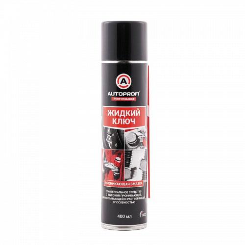 Жидкий ключ для устранения скрипа и заржавевшей резьбы Autoprofi Проникающая смазка, 400 мл150903Универсальный состав с высокой проникающей, пропитывающей и растворяющей способностью. Высокоэффективное, универсальное средство облегчает отвинчивание заржавевших резьбовых соединений. Смазывает трущиеся поверхности, устраняет скрипы и заедание деталей. Входящие в состав активные компоненты оказывают на обрабатываемую поверхность мощное антикоррозийное действие, удаляют влагу с различных поверхностей и электрических деталей двигателя автомобиля, а также растворяют различные технические загрязнения, в том числе застарелые. Способ применения: встряхнуть баллон и распылить средство на обрабатываемую поверхность. Дать составу впитаться. При необходимости повторить процедуру еще раз. Хранить в сухом проветриваемом месте при температуре от -20°С до +50°С.