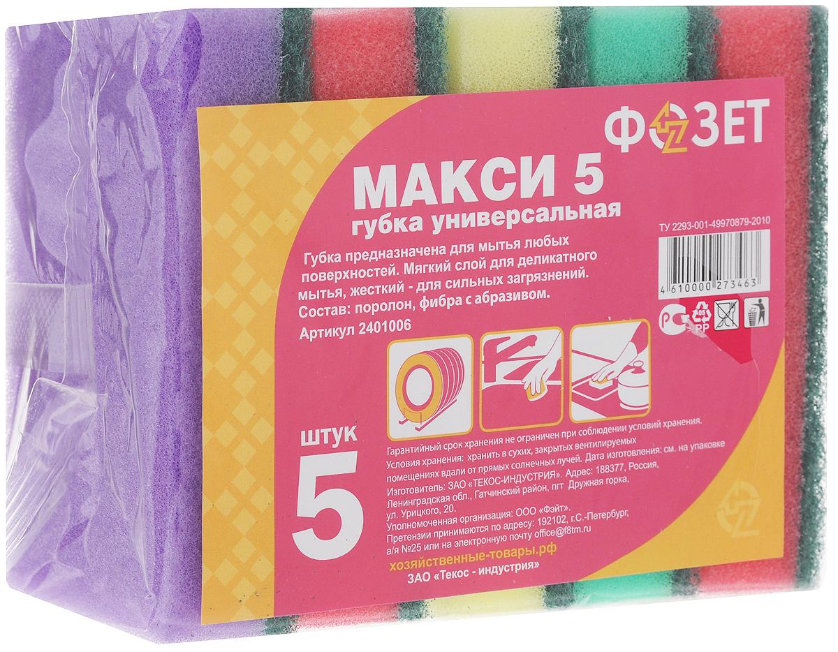 Губка универсальная Фозет Макси-5, 5 шт2.4.01.006Универсальная губка Фозет Макси-5, изготовленная из поролона и фибры с абразивом, прекрасно впитывает влагу, не оставляет ворсинок и разводов, быстро сохнет. Предназначена для мытья любых поверхностей. Размер губки: 10 х 7 х 2,5 см. Комплектация: 5 шт.