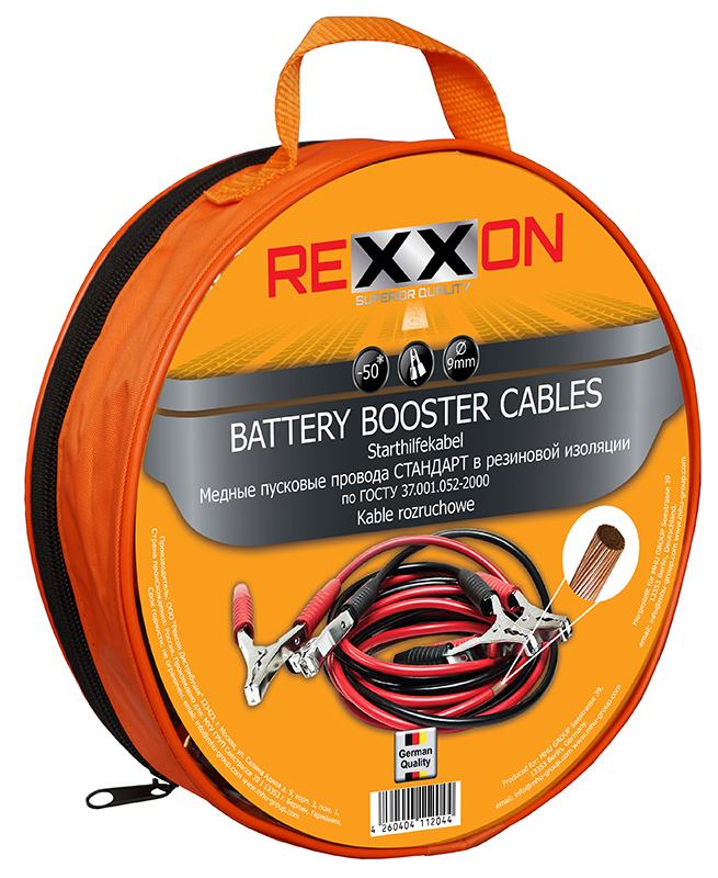 Провода пусковые Rexxon Стандарт, 400А, 2,3 м (±0,2 м)1-04-2-2-0Медные пусковые провода Rexxon Стандарт подходят не только для подзарядки аккумулятора, но и для быстрого запуска двигателя автомобиля. Провода представляют собой морозостойкий эластичный кабель в резиновой изоляции. Модель имеет многожильный медный проводник и полностью изолированные зажимы. Соединения провода с зажимами надежно пропаяны. Температура эксплуатации: -50°С +80°С. Пусковые провода в резиновой изоляции по ГОСТУ 37.001052-2000. Толщина провода: 9 мм. Уважаемые клиенты! Обращаем ваше внимание на возможные изменения в дизайне упаковки. Поставка осуществляется в зависимости от наличия на складе.